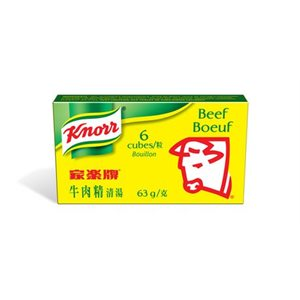 Beef Cubes HK - RE-PACK